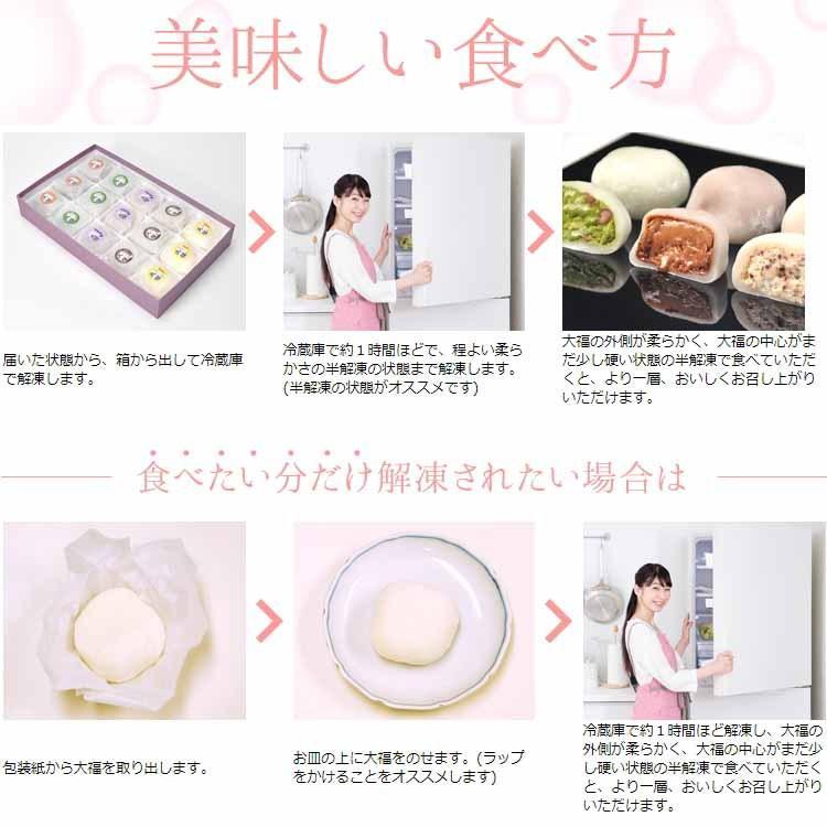 あすつく プレゼント ギフト 和菓子 お菓子 スイーツ ハロウィン 個包装 人気 高級 アイス 送料無料 2021 お取り寄せ アイスクリーム くりーむ大福5種類20個|kuriya|16