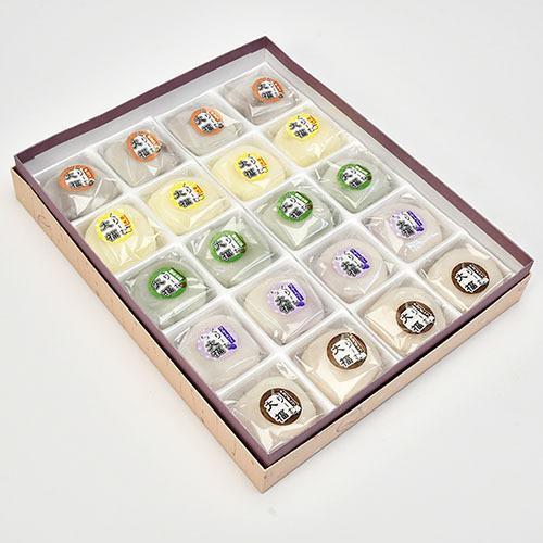 あすつく プレゼント ギフト 和菓子 お菓子 スイーツ ハロウィン 個包装 人気 高級 アイス 送料無料 2021 お取り寄せ アイスクリーム くりーむ大福5種類20個|kuriya|06