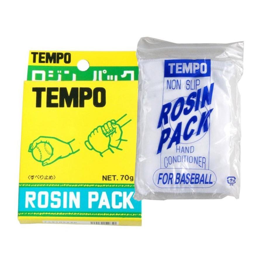 TEMPO(テムポ) ロジンパック 小 70g ♯0046 (滑り止め ロジンバッグ) 12個セット※