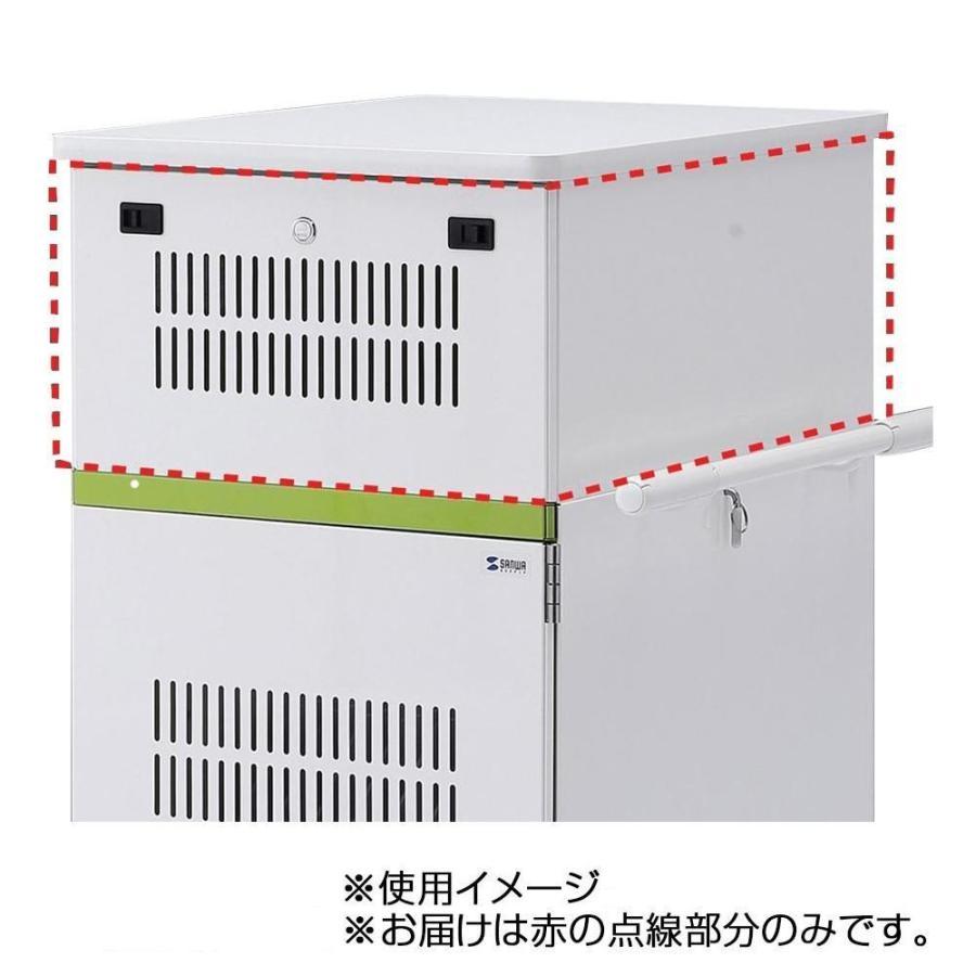 サンワサプライ タブレット収納保管庫用追加収納ボックス(22台収納タイプ用) CAI-CABBOX22※ CAI-CABBOX22※
