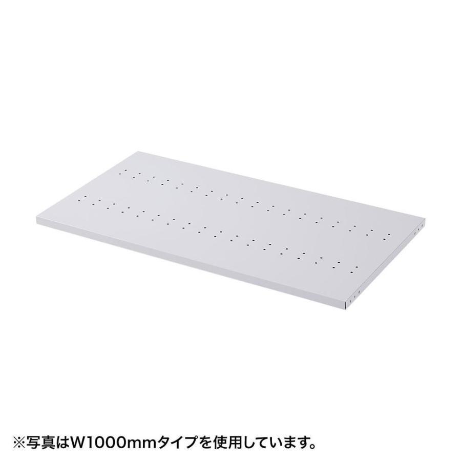 サンワサプライ サンワサプライ eラック D500棚板(W1200) ER-120HNT※