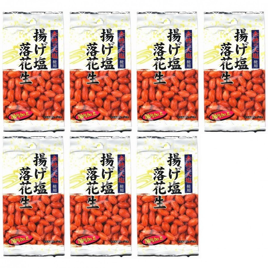 揚げ塩落花生 420g(60gX7袋) 赤穂の天塩使用 中部工場製造品 黒田屋|kurodamameya