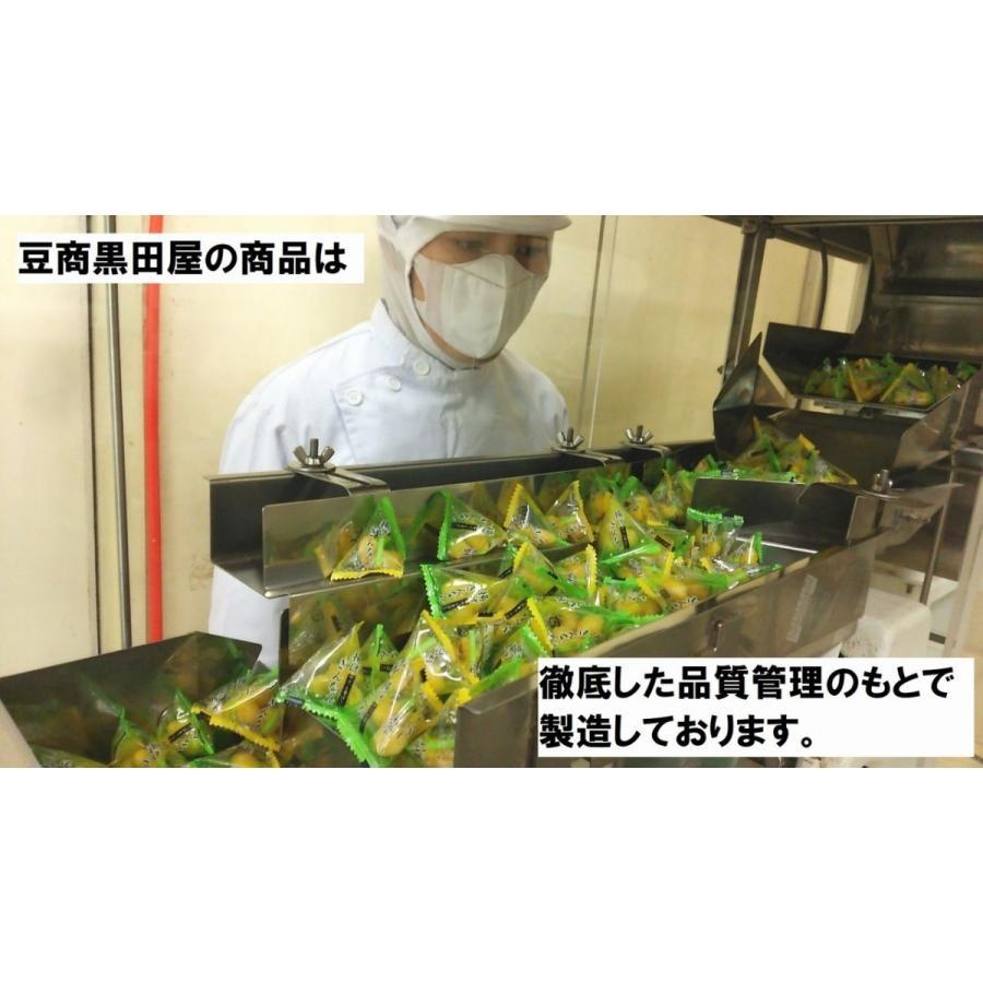 揚げ塩落花生 420g(60gX7袋) 赤穂の天塩使用 中部工場製造品 黒田屋|kurodamameya|04