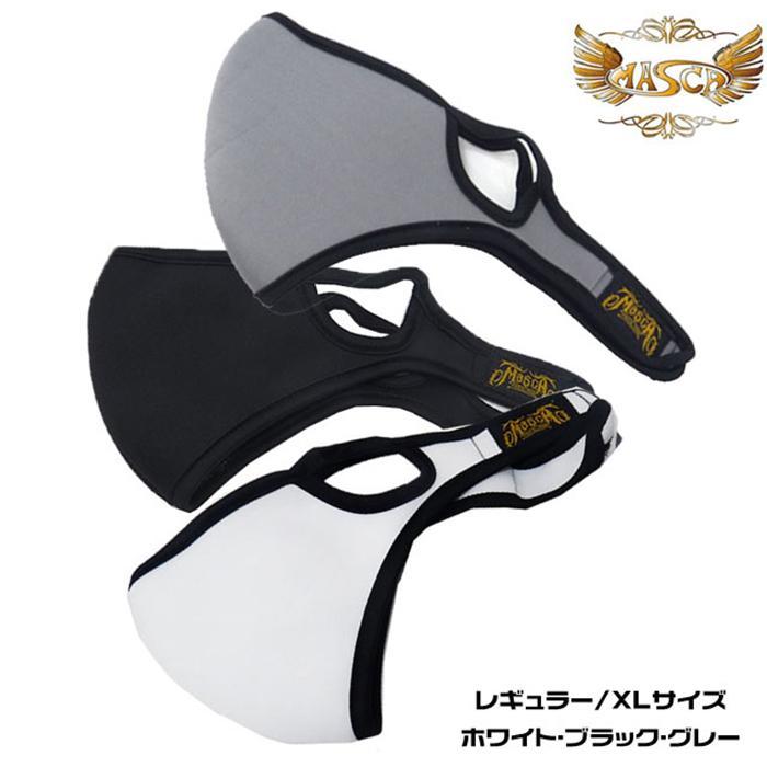 MASCA/マスカマスク 2/ネオプレンマスク/ホワイト・ブラック・グレー/3カラー/レギュラーサイズ/耳掛け&ベルクロ/6層構造のWフィルター採用/|kurokawa96
