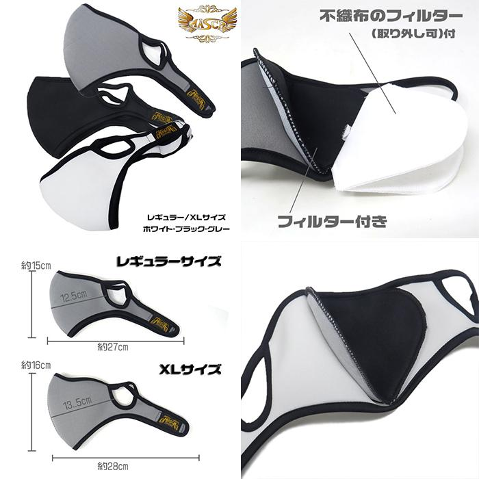 MASCA/マスカマスク 2/ネオプレンマスク/ホワイト・ブラック・グレー/3カラー/レギュラーサイズ/耳掛け&ベルクロ/6層構造のWフィルター採用/|kurokawa96|02