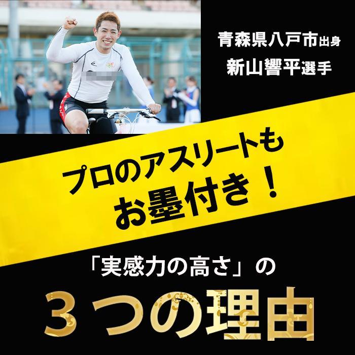 黒にんにく 青森産 小粒 波動熟成 100g|kuroninnikutonya|03