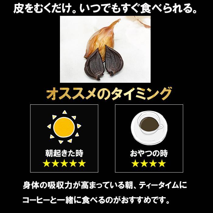 黒にんにく 青森産 小粒 波動熟成 1kg kuroninnikutonya 08
