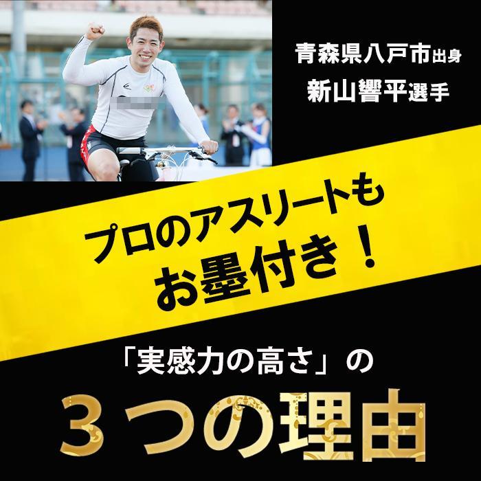 黒にんにく 青森産 バラ 波動熟成 500g |kuroninnikutonya|02