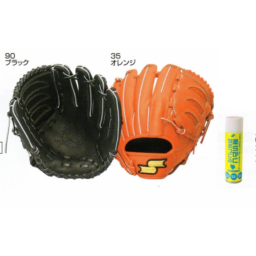 新規購入 SSK エスエスケイ 硬式野球 グローブ投手 硬式野球 エスエスケイ、内野手用 一般 野球 一般 SMG31120  柔らかくするスプレーオイル付, 東京屋カバン店:3896c466 --- airmodconsu.dominiotemporario.com