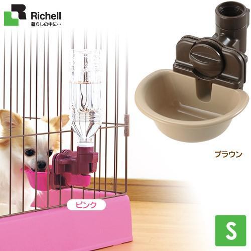 リッチェル ペット用 毎日がバーゲンセール ウォーターディッシュ S 犬用給水器 選択 猫用給水器 ペット用給水器 猫 猫用品 ウォーターフィーダー 犬用品 ペット用品