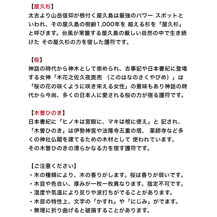 【金運 開運】幸せをつかむ 招き猫の刀印護符(陰陽師に伝わる金運 開運お守り)|kurosukedou|08