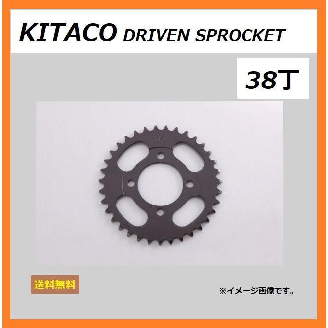 ホンダ SUPER CUB 50 / スーパーカブ50 ( C50 ) リア ドリブン スプロケット 38丁 ( KITACO 535-1086238 ) 送料無料