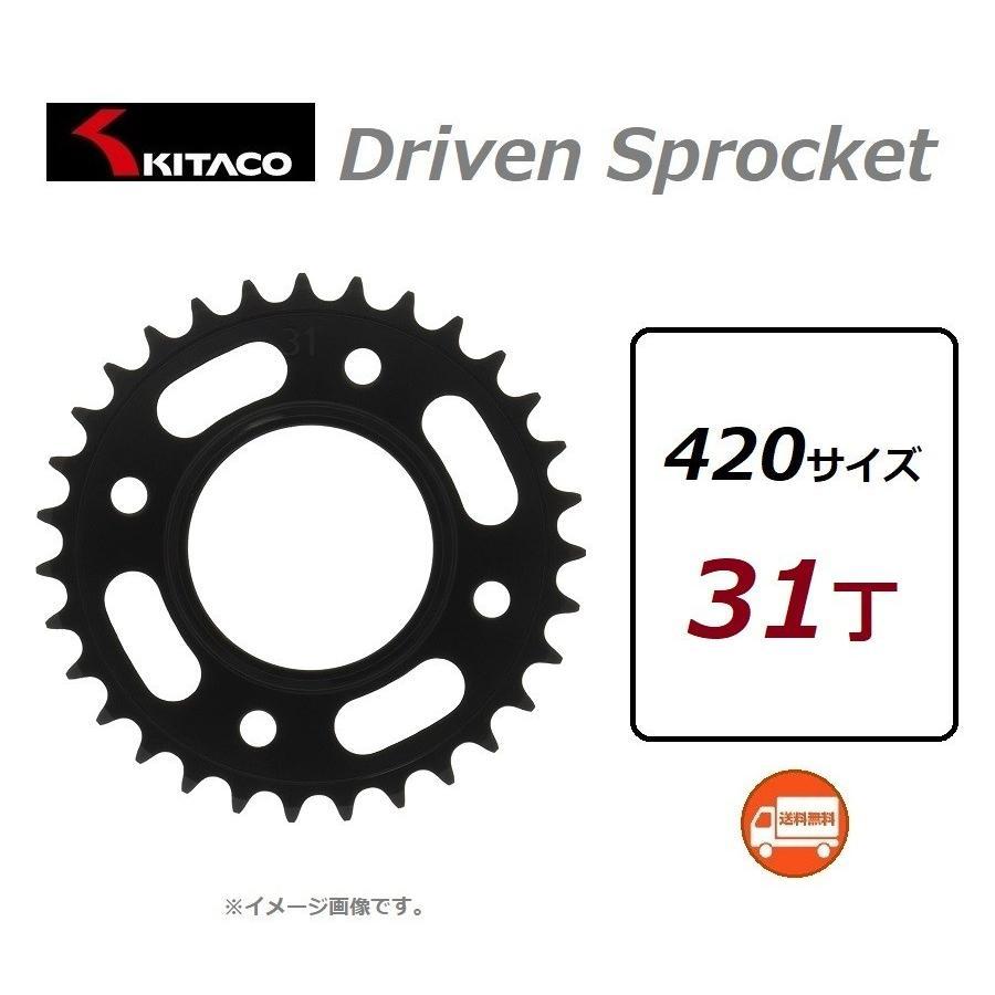 送料無料 SUPER CUB 110 / スーパーカブ 110 ( JA10 ) リア ドリブン スプロケット 31丁 / KITACO 535-1424031