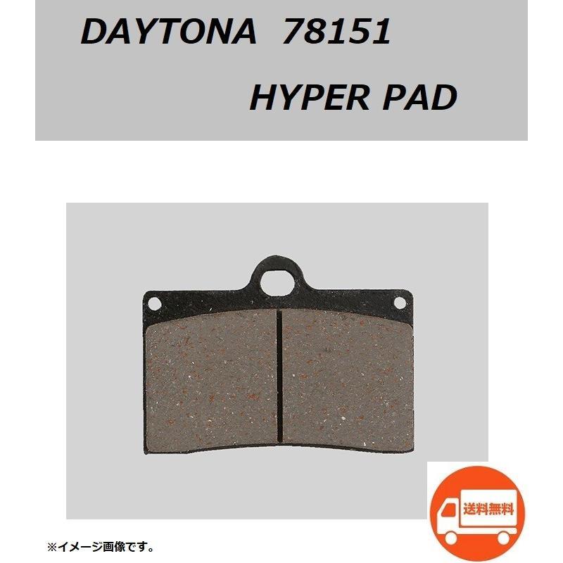 ブレンボ 4ポット キャリパー ( 1PIN / 40mmピッチ ) ブレーキパッド / デイトナ ハイパーパッド / DAYTONA 78151 / 送料無料