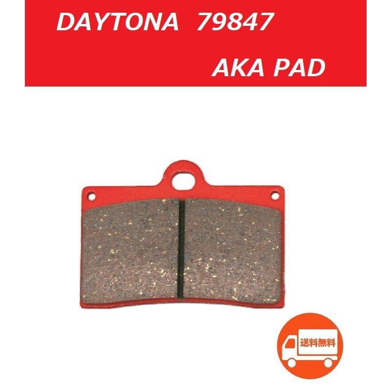 ブレンボ 4ポット キャリパー ( 1PIN / 40mmピッチ ) ブレーキパッド / デイトナ 赤パッド / DAYTONA 79847 / 送料無料