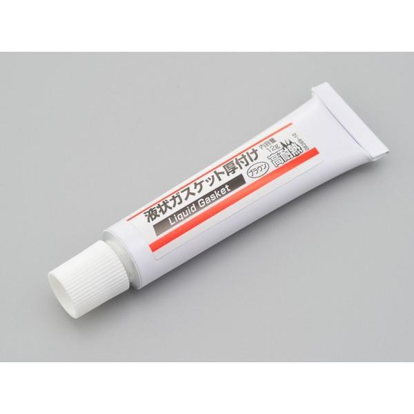 高耐熱シリコン液状ガスケット / ブラウン 12g入り / デイトナ 96309 / DAYTONA Liquid Gasket