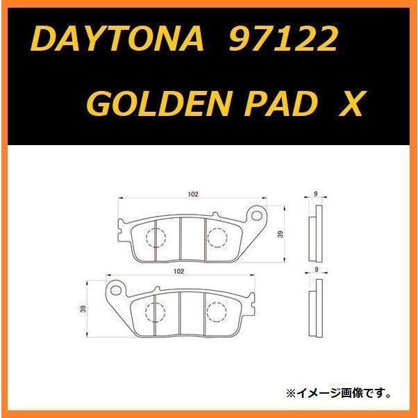 ホンダ シャドウ 400 / Shadow 400 ( NC34 ) フロント ブレーキパッド ( デイトナ ゴールデンパッド カイ / DAYTONA 97122 ) 送料無料
