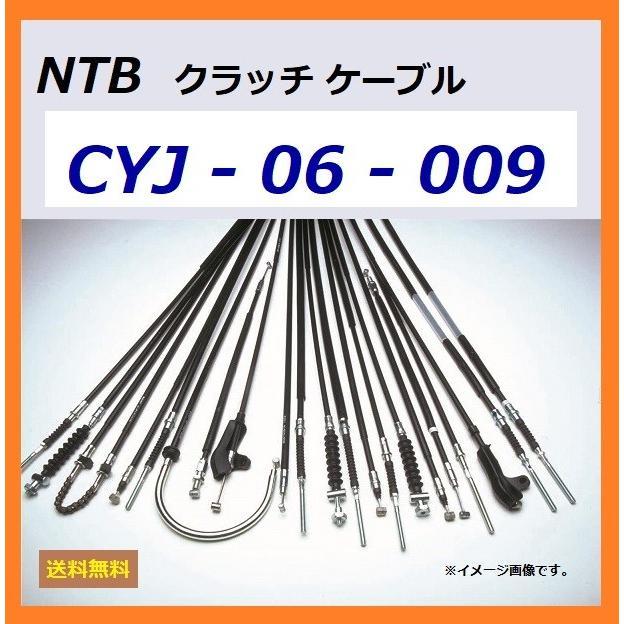 ヤマハ SR125 ( 4WP ) クラッチ ケーブル lt; NTB CYJ-06-009 gt; YAMAHA 3MW-26335-00適合