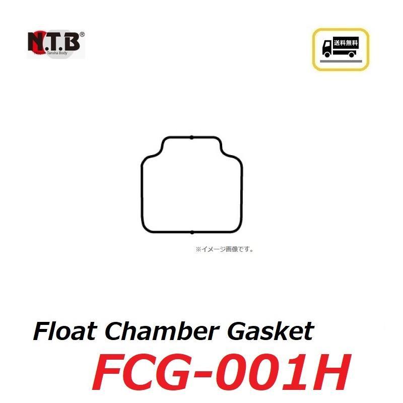 ホンダ CB750 lt; RC42 gt; フロートチャンバーガスケット NTB FCG-001H 送料無料