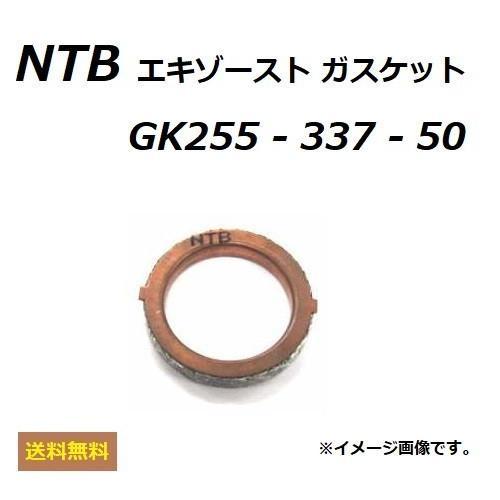スズキ ADDRESS V125 S / アドレスV125 S ( CF4MA ) エキゾーストガスケット / NTB GK255-337-50 / SUZUKI 14181-06F00 / 14181-16D00 適合