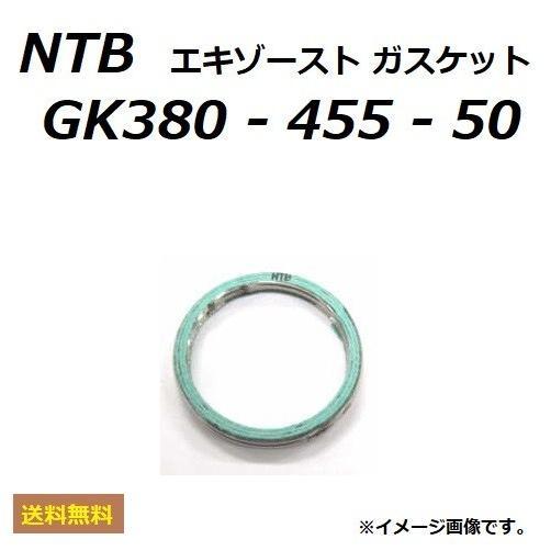 ヤマハ TW 200 ( 2JL ) エキゾーストガスケット / NTB GK380-455-50 / YAMAHA 4BE-14613-00 適合品