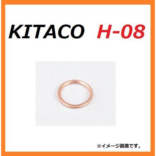 ホンダ FAZE / フェイズ ( MF11 ) エキゾーストガスケット / キタコ H-08 70-963-11008