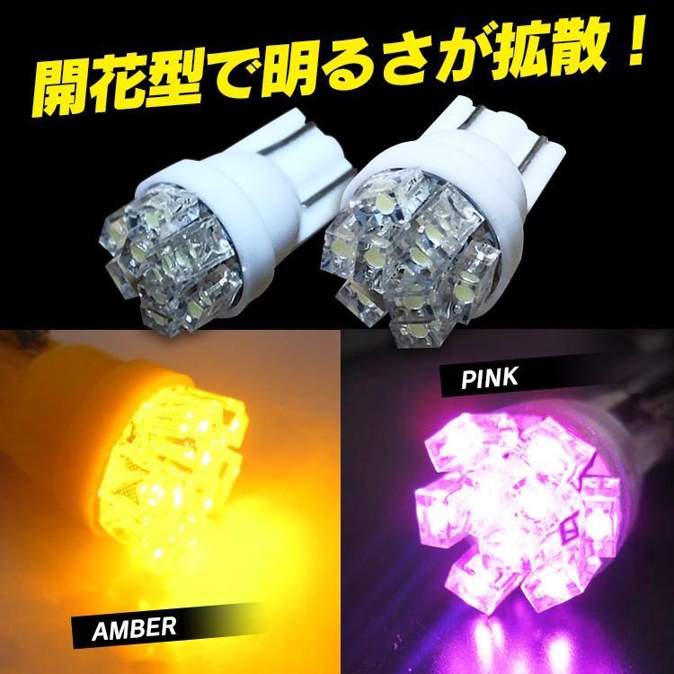 T10 LED バルブ 9連 ポジション球 車幅灯 2個セット ルームランプ ナンバー灯 ウェッジ球 など|kuruma-com2006|03