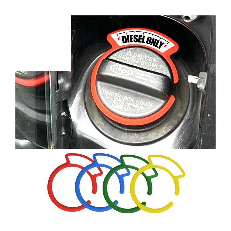 ガソリンリング ガソリンキャップリング パーツ 給油間違い防止リング ガソリンタンク アクセサリー キャップリング カバー フューエルキャップ 給油口 蓋 フタ