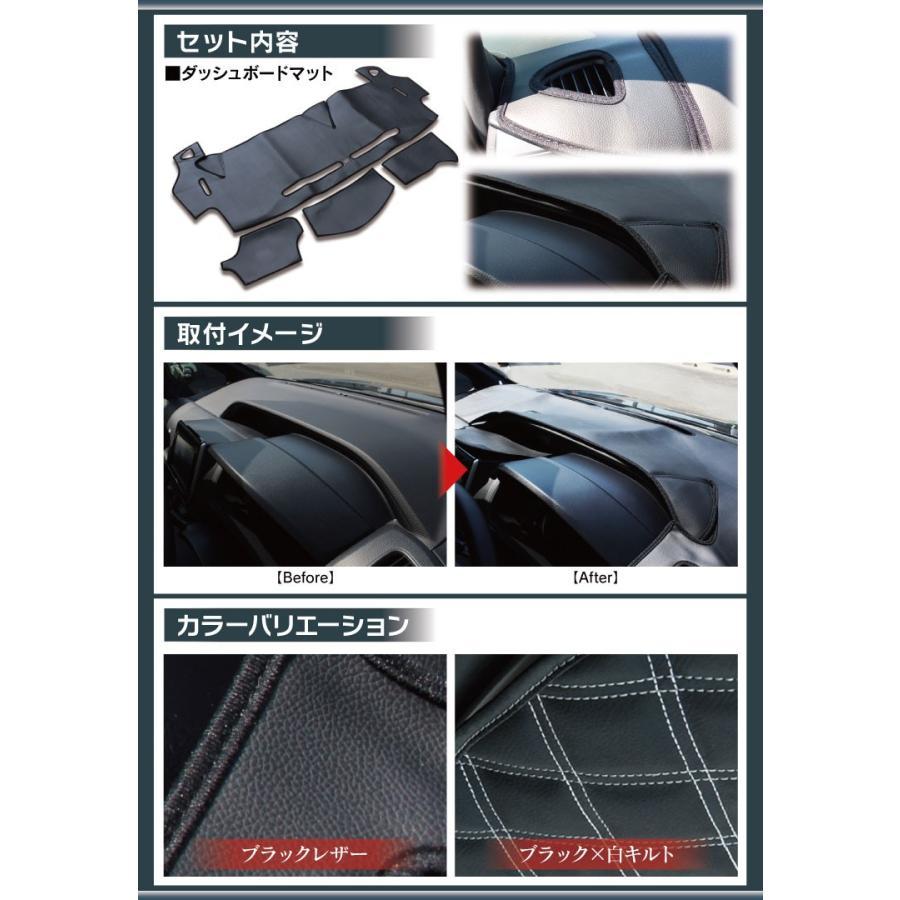 ノア 80系 ヴォクシー 80系 ダッシュボード ダッシュマット ブラックレザー VOXY NOAH|kuruma-com2006|02