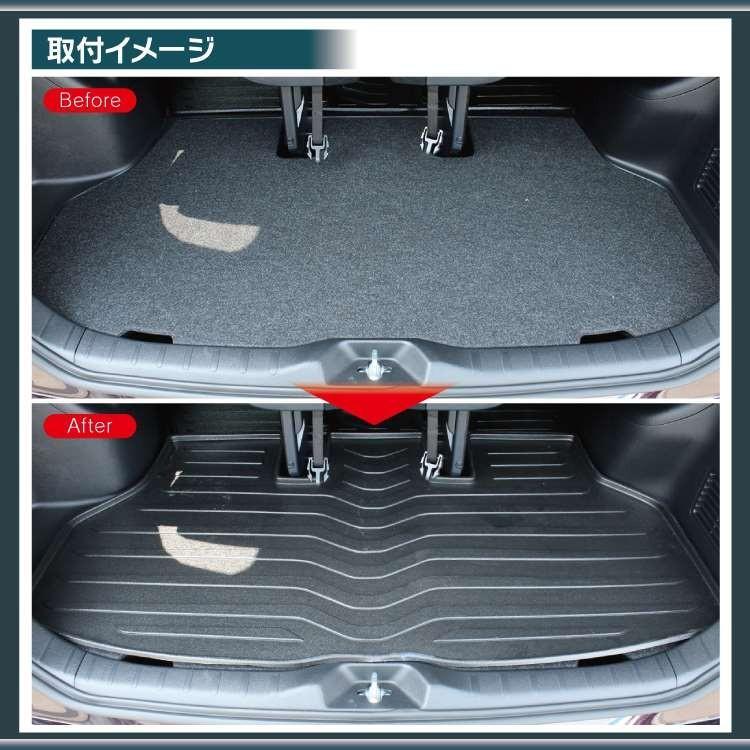 新型 ヴォクシー80 マット ボクシー ノア80系 ラゲッジマット マット フロアマット 3D FM3 アクセサリー パーツ 防水 内装 kuruma-com2006 03