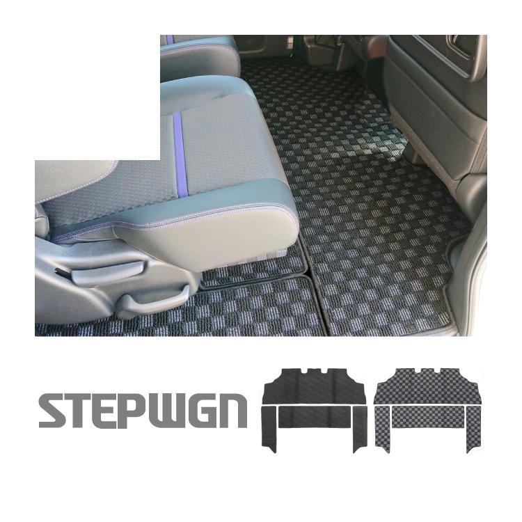 ステップワゴン RP1 RP2 ステップワゴンスパーダ RP3 RP4 カスタム パーツ セカンドマット ラグマット フロアマット 2列目 カーマット 内装 ホンダ 保護マット kuruma-com2006