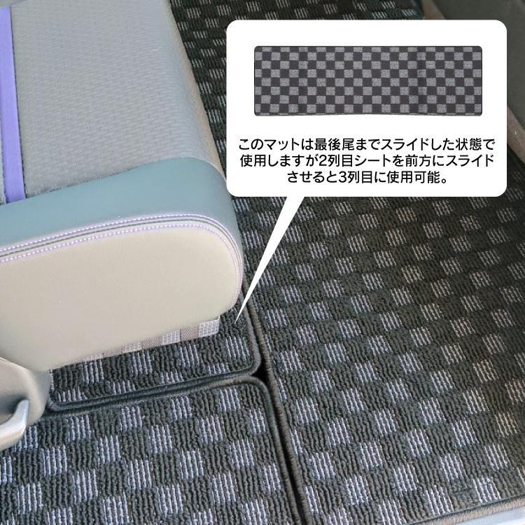 ステップワゴン RP1 RP2 ステップワゴンスパーダ RP3 RP4 カスタム パーツ セカンドマット ラグマット フロアマット 2列目 カーマット 内装 ホンダ 保護マット kuruma-com2006 06