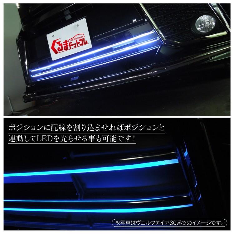 ヴォクシー80系 LED フロントバンパー グリルガーニッシュ カスタムパーツ アクセサリー【SALE】|kuruma-com2006|04