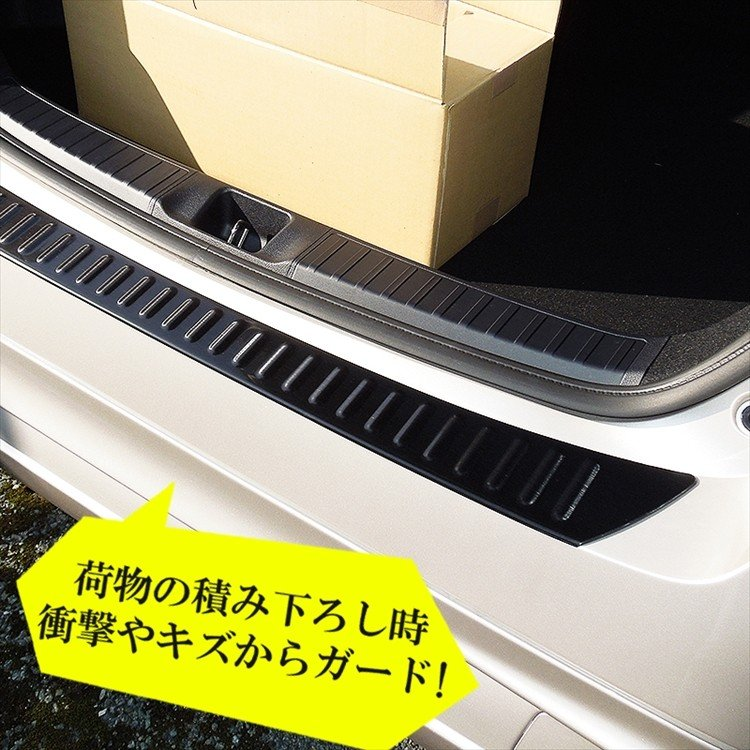 プリウス 50系 リア バンパープロテクター リアステップガード トランクガード ブラックステン ブラック 黒 パーツ カスタム L=970|kuruma-com2006|03