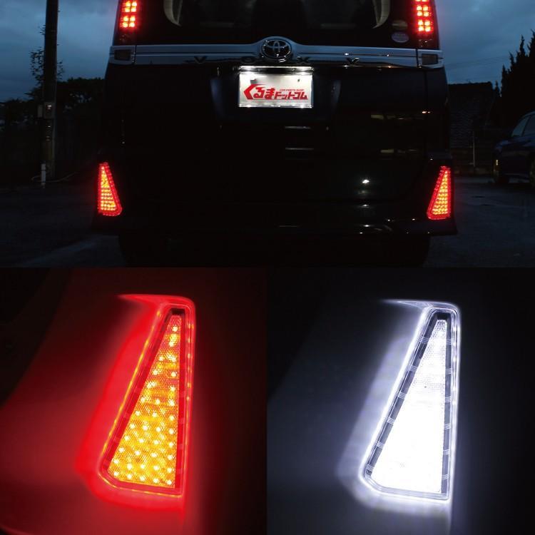 新型 ノア ヴォクシー 80系 LED リフレクター 2P クリア バック連動 ボクシー パーツ バック リア|kuruma-com2006|05