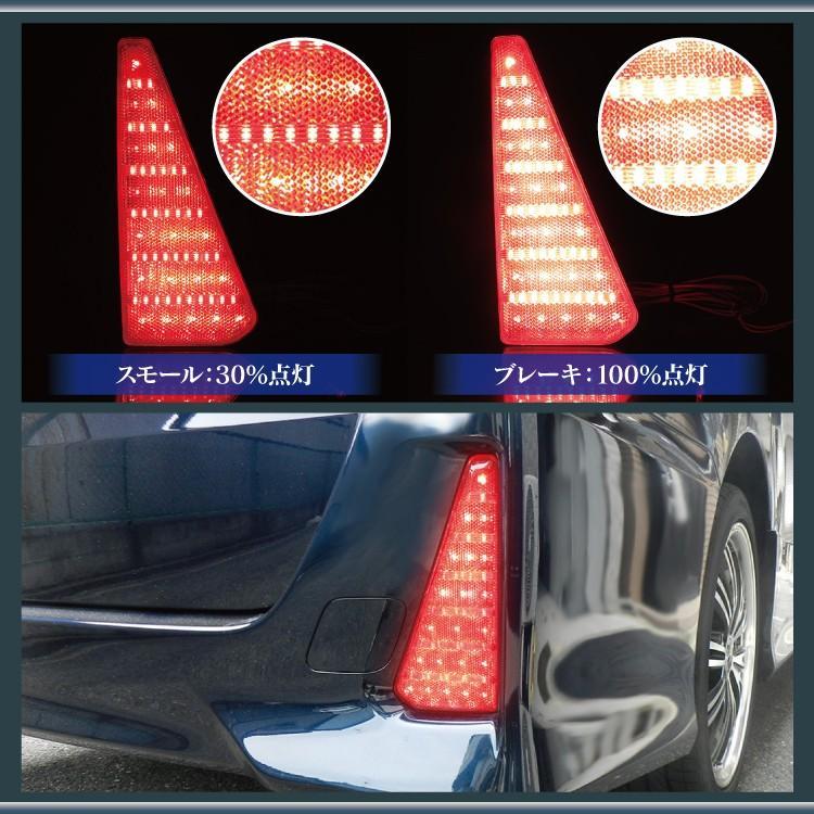 新型 ノア ヴォクシー80系 LED リフレクター 2P レッド パーツ アクセサリー リア ボクシー|kuruma-com2006|03