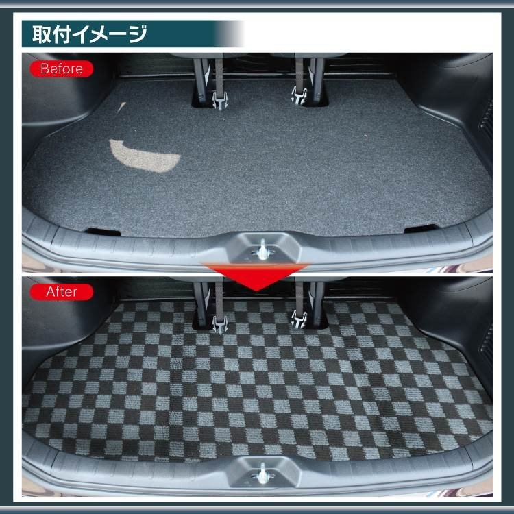 ヴォクシー 80系 パーツ マット ノア80 エクスクァイア フロアマット ラゲッジマット 1P|kuruma-com2006|03