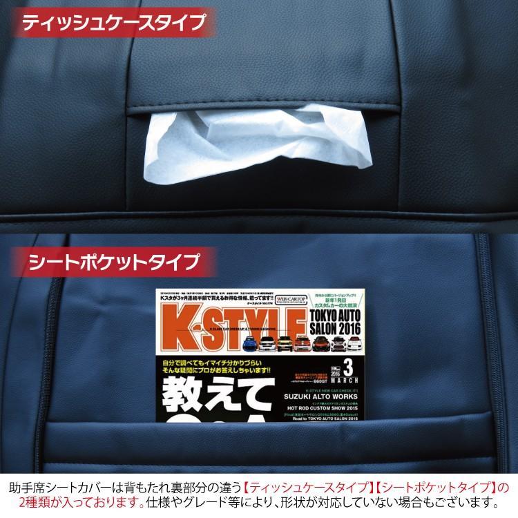 ノア80系 ヴォクシー ZRR80系 7人乗り専用 シートカバー ブラック 黒 VOXY NOAH|kuruma-com2006|02