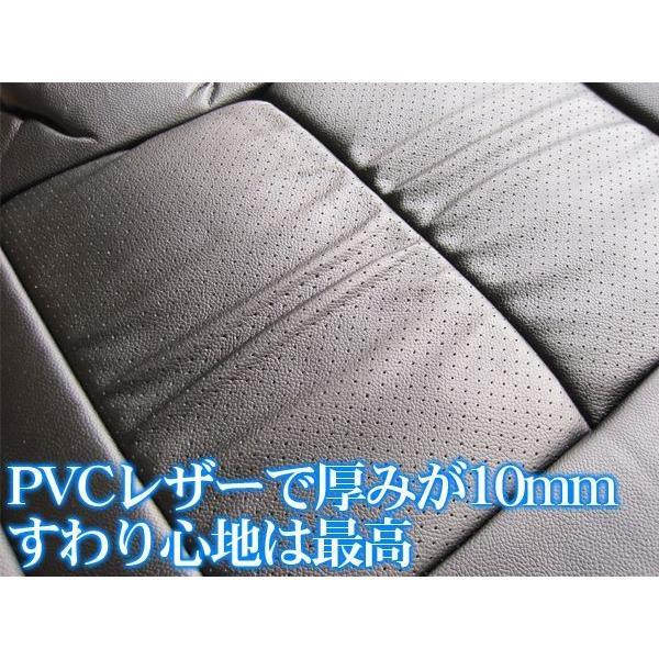 ノア80系 ヴォクシー ZRR80系 7人乗り専用 シートカバー ブラック 黒 VOXY NOAH|kuruma-com2006|03