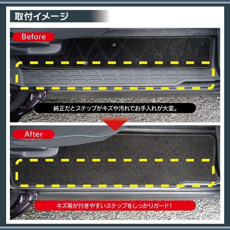 ノア ヴォクシー 80系 ハイブリッド フロアマット サイド ステップマット 2Pセット VOXY NOAH|kuruma-com2006|03