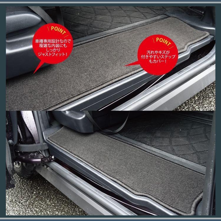 ノア ヴォクシー 80系 ハイブリッド フロアマット サイド ステップマット 2Pセット VOXY NOAH|kuruma-com2006|04