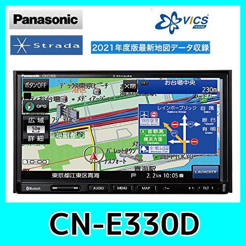 在庫あり Panasonic パナソニック CN-E330D ワンセグ内蔵 ストラーダ 店内全品対象 SSDナビ 地図搭載 7V型 奉呈 2021年度版