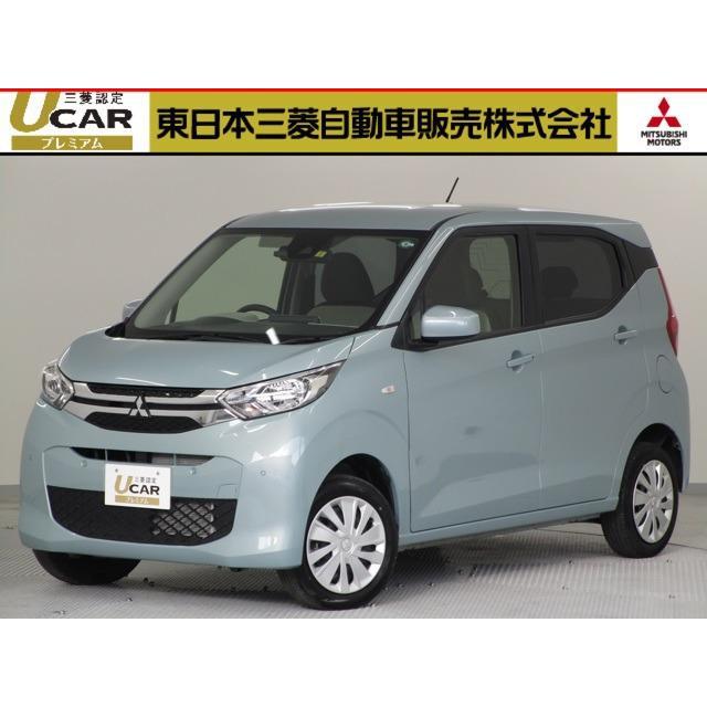 中古車 三菱 eKワゴン kurumaerabi