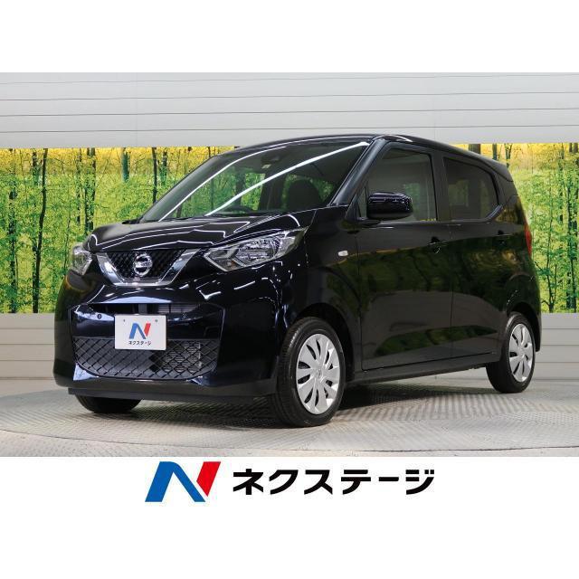 中古車 日産 デイズ|kurumaerabi