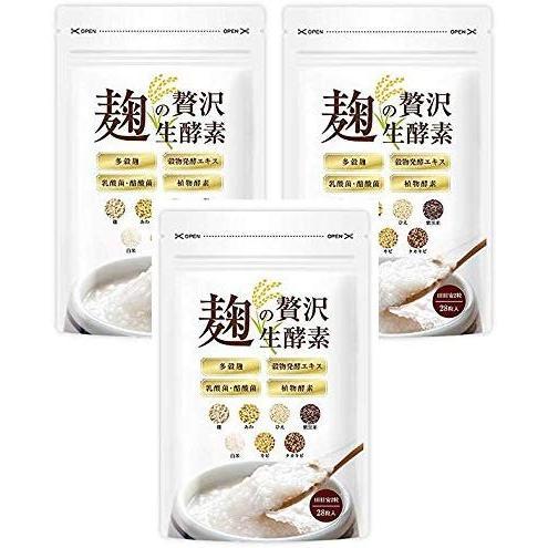 麹の贅沢生酵素解約 麹の贅沢生酵素の解約方法と注意点