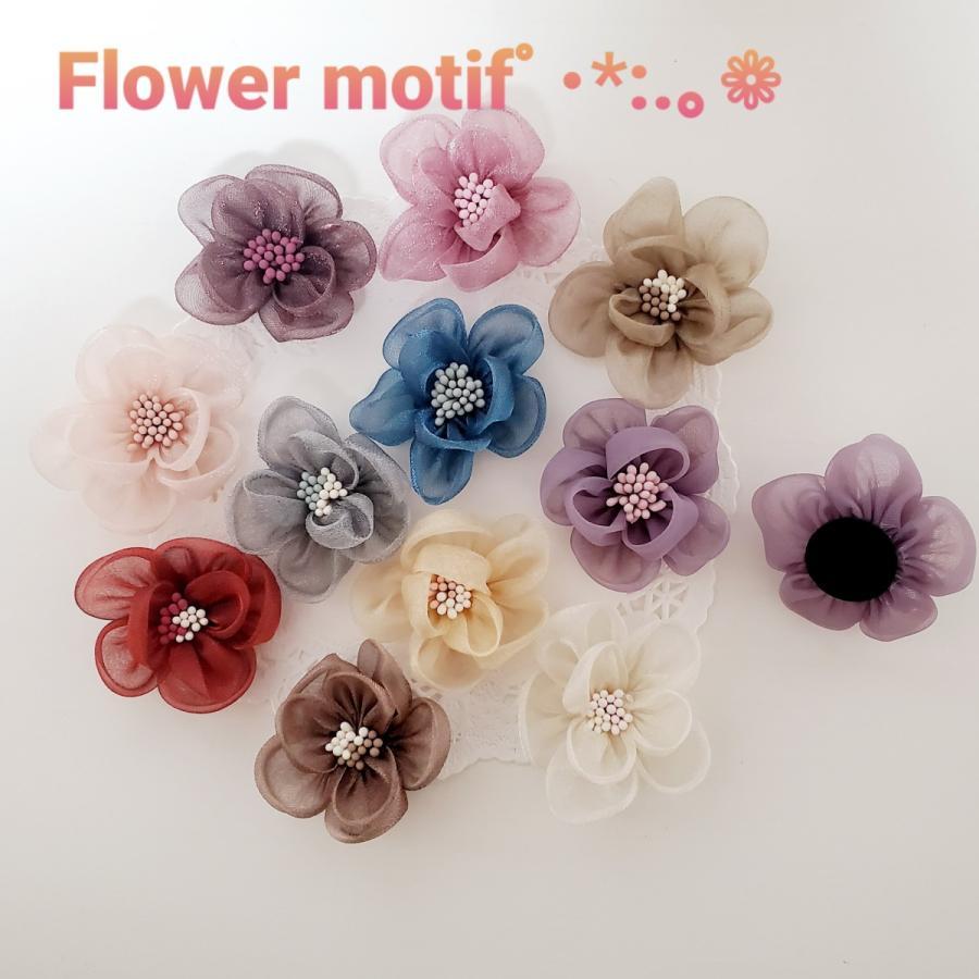 オーガンジー フラワーモチーフ 新作 ペップ付き カラー選択 全11色 選べるカラー ヘアアクセサリー アクセサリー素材 花 フラワー 4個/1セット