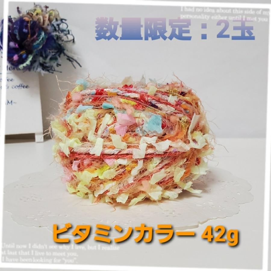 株式会社ミシェル 横田くるみ シバター