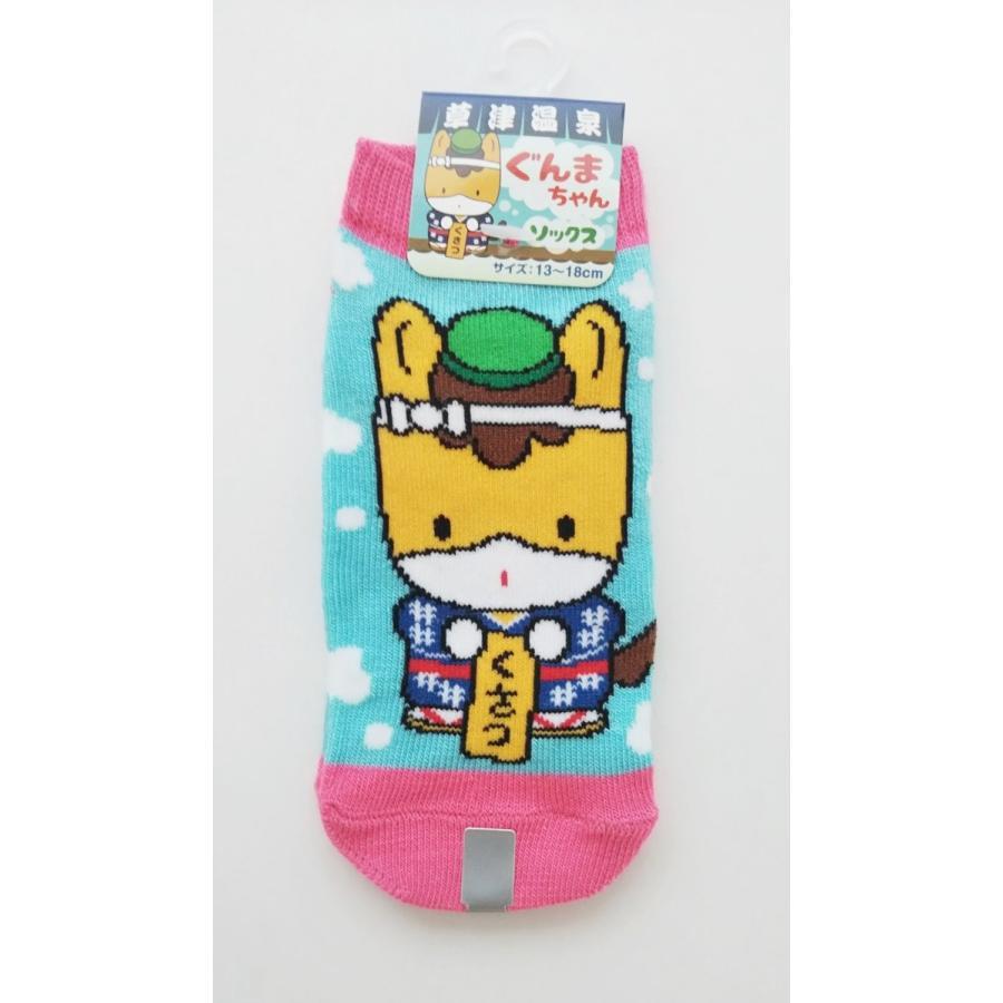 ぐんまちゃんキッズ靴下|kusatu-meisan