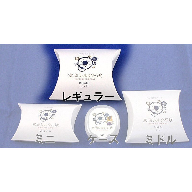 富岡シルク石鹸(レギュラー)|kusatu-meisan