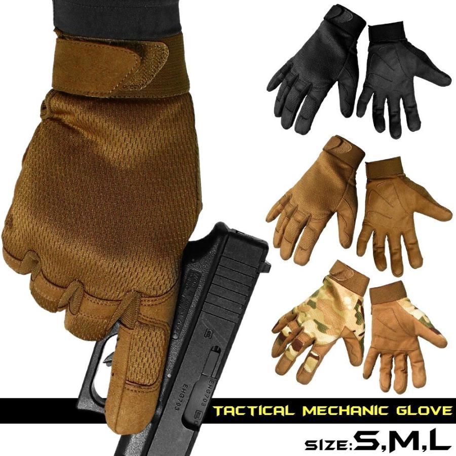 グローブ 手袋 タクティカル サバゲー 装備 バイク ミリタリー お得セット グロー アウトドア キャンプ サイクリング メンズ 戦闘 出群 CQB SWAT ブ